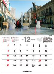 12月「ハルビン氷祭り」